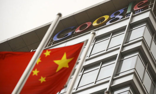 Google employees protest company's effort to support China's censorship of its own people