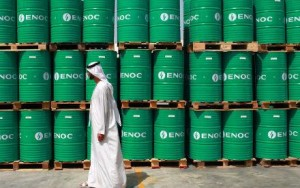 "Saudi Aramco said it won't cut production just ""to make space for others."""