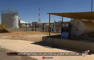 Main building at Shaer gas field. /Al-Amaq News