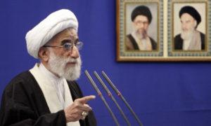 Ayatollah Ahmad Jannati.