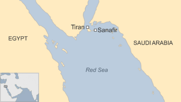 Egypt court voids Red Sea islands transfer to Saudi