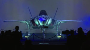 The first Israeli F-35 was rolled out on June 22 at Lockheed Martin's production plant at Fort Worth, Texas. / Lockheed Martin