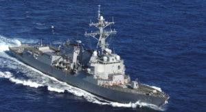 USS Nitze.