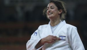 Israel's Yarden Gerbi reacts after winning the bronze medal of the women's 63 kg judo competition at the Rio Olympics Games on Aug. 9. /Rex Features via AP