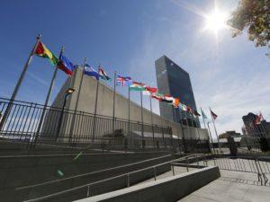 UN headquarters in New York City. /EPA