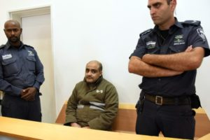 Mohammed el-Halabi, the Gaza director of World Vision, was indicted Aug. 4 in the Israeli city of Beersheva. /AFP