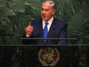 Israeli Prime Minister Benjamin Netanyahu addresses the UN General Assembly on Sept. 22. /Getty Images
