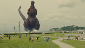 Scene from Shin Godzilla. /Toho Co., LTD.