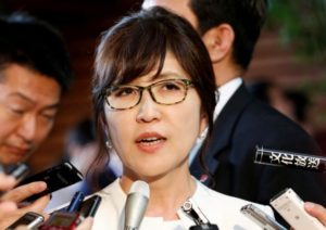 Japanese Defense Minister Tomomi Inada. /Reuters