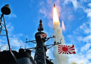 Japanese Aegis destroyer firing SM-3 missile. /SDF photo