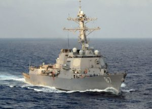 USS Mason. /Department of Defense photo