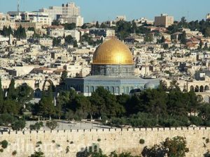 the fact that the Temple Mount is a holy place for Jews is not mentioned in the UN resolution.
