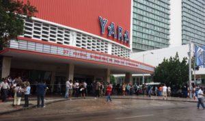 Cine Yara, in Havana's Vedado district, is one of the main venues for Havana's International Festival of New Latin American Cinema.