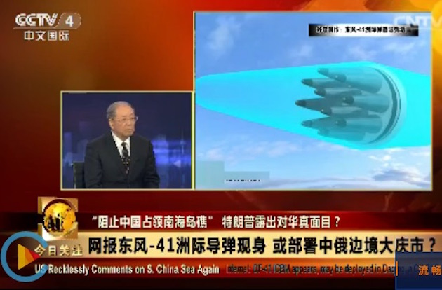 Pentagon tracks China test of long-range missile with 10 warheads