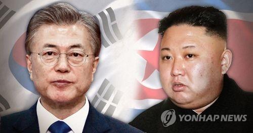 From 'Sunshine' to 'Moonshine': Seoul bureaucrats debate name for new N. Korea policy