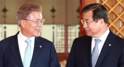 Seoul's new leftist government sets reform of intelligence agencies