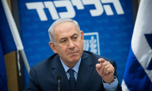 Netanyahu in leaked audio: 'Europe is undermining its own security by undermining Israel'