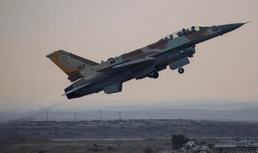 Report: Israel attacks Syrian chemical weapons site