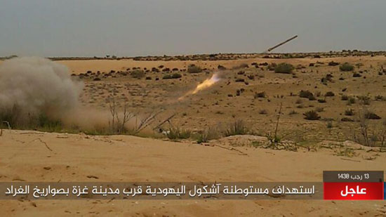 ISIS rocket from Sinai 'targeted a Jewish community with two Grad missiles'