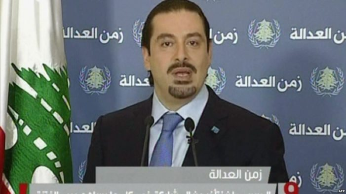 Lebanese Prime Minister Hariri resigns citing fears for his life