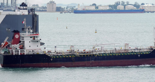 Second ship suspected of transferring oil to North Korea is seized