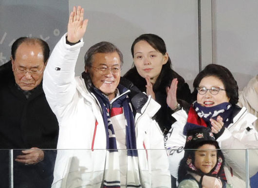Winter games delays yet another moment of truth in Korea