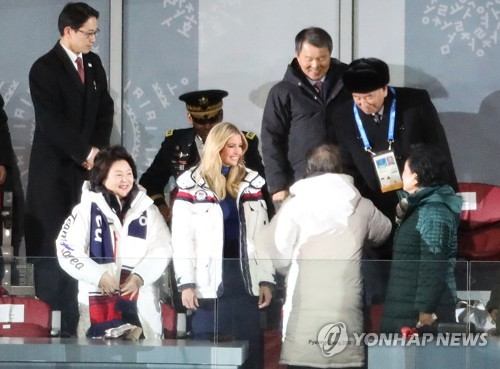 Ivanka averted her eyes as S. Korean president welcomed N. Korean official at Olympics