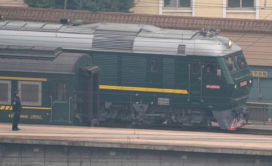 Mystery train leaves Beijing on return to N. Korea; Seoul seeks answers