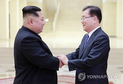 Lovefest? North and South Korea hold 'serious and thorough' talks on upcoming summits