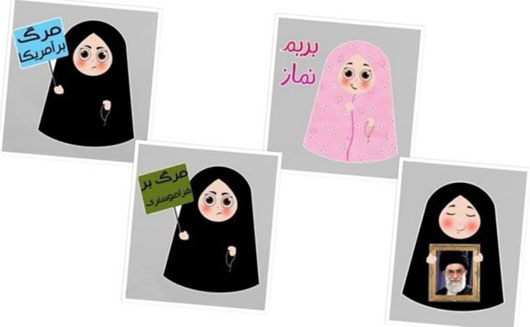 Iran promotes homegrown app with 'death to America' emoji