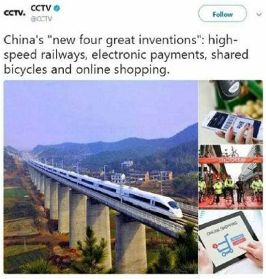 China's 'four great inventions' weren't