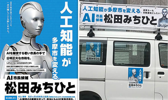 Robot candidate in Japan vows 'fair and balanced' policies for aging population