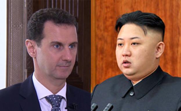 Strategic ally Bashar Assad wants to visit 'HE Kim Jong-Un'