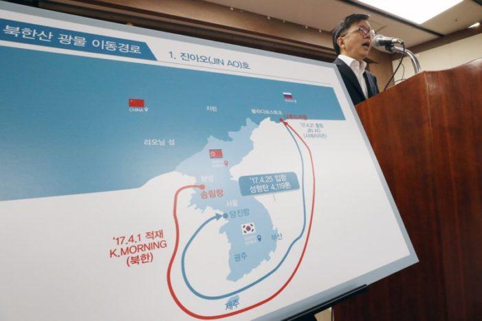 South Korean intelligence says it informed Blue House of N. Korea coal imports