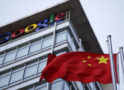 Report: Google's HR ordered deletion ofChina memo after furious execs learned it was circulating