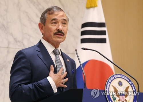 U.S. ambassador to Seoul unhappy with police response to intruder in his residence