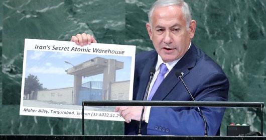 Netanyahu trumpets secret nuke 'warehouse' in speech at UN: 'IAEA has still not taken any action'