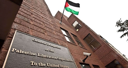 Trump closes PLO office in DC as critical address to UN General Assembly looms