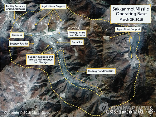 U.S. think tank's report on North Korean missile sites gets frosty reception in Seoul