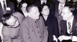 40 years after Deng Xiaoping's reforms, a transformed China eyes world stage