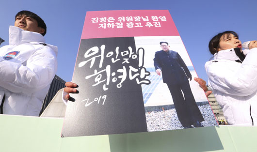 Pro-North Korea groups 'popping up like mushrooms' in South, prompting conservative backlash