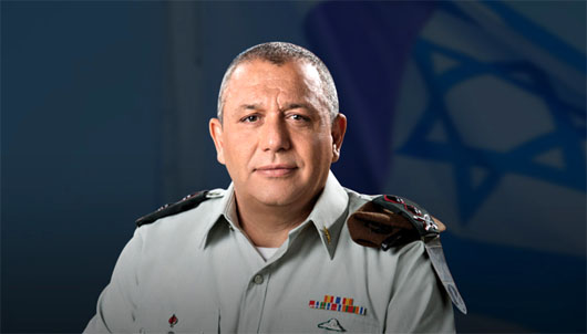 Chief of Staff of the IDF Gadi Eisenkott