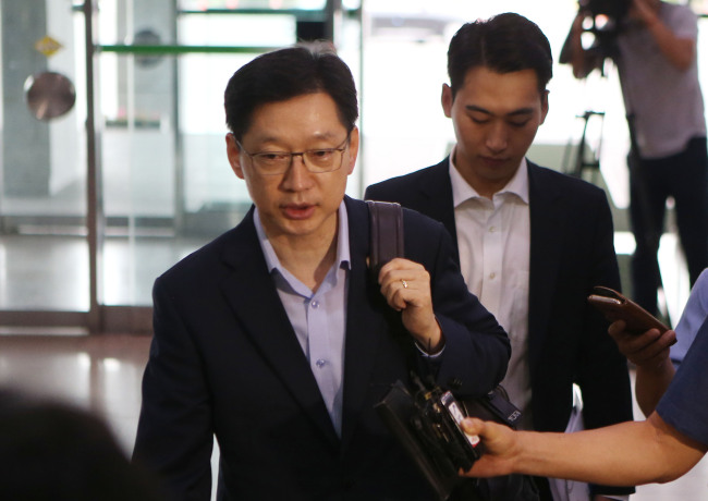 Massive digital messaging may have swept current president to power in Seoul