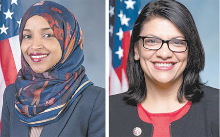 Reps. Tlaib, Omar hit Israel from D.C. in wake of rocket attacks from Gaza