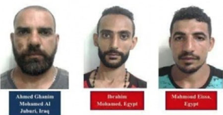 Report: 4 ISIS terrorists planned to enter U.S. from Mexico via Panama, Costa Rica