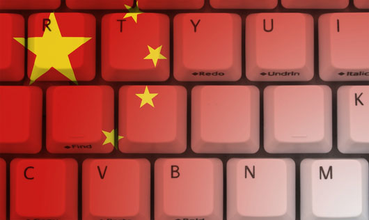 Question: Is Google effectively an agent of the People's Republic of China?