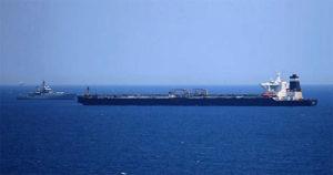 'Excellent news': U.S. hails UK's seizure of Iranian oil tanker