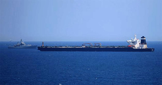 'Excellent news': U.S. hails UK's seizure of Iranian oil tanker