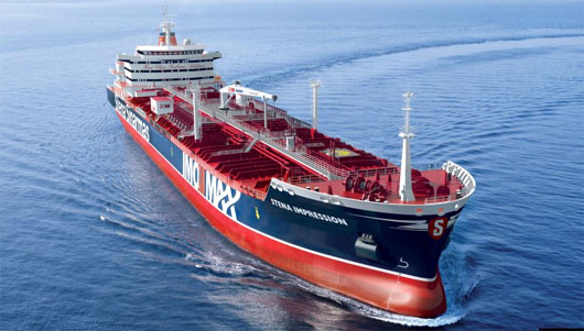 Iran's IRGC seizes U.K.-flagged tanker in Strait of Hormuz