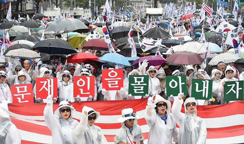 Unreported: Liberation Day in Seoul marked by massive demonstrations calling for president's ouster